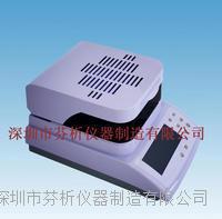 微硅粉水分測定儀