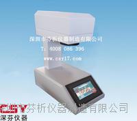 高精度鹵素水分檢測儀