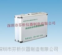 CSY-J07酒醇檢測箱