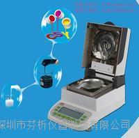熒光油墨固含量測定儀