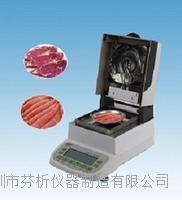 紅外快速肉類水分測定儀 CSY-R