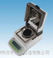 塑膠料含水率快速測定儀