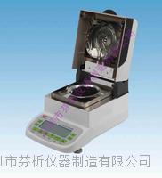 塑膠顆粒水分含量測定儀