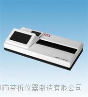 非洲豬瘟PCR檢測儀