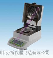 活性炭水分快速測定儀