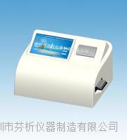 氨基甲酸酯農藥殘留檢測儀