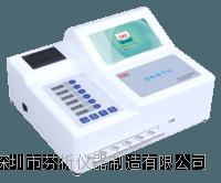 膠體金檢測設備