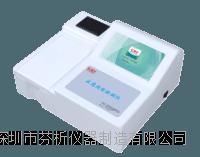 茶葉蔬菜水果農藥殘毒測定儀