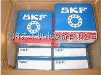 7218SKF進口原裝雙列角接觸軸承7218 SKF7218