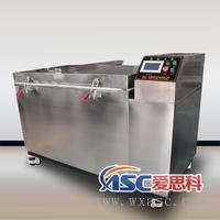 金屬超深冷箱