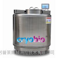 大口徑液氮生物容器