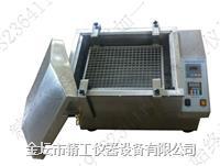數顯雙功能水浴振蕩器(全不銹鋼) SHY-2A