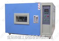 橡膠支座老化試驗箱 LH-070