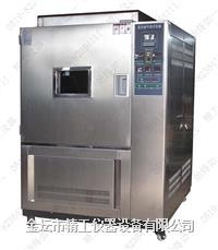氙燈耐氣候試驗箱(全不銹鋼) SN