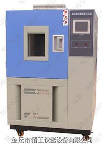 高低溫濕熱交變試驗箱