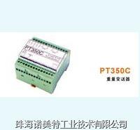厂家直供:PT350C重量变送器