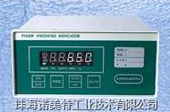 PT650F称重显示器 PT650F