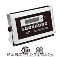 VT200 / VT220重量显示器 VT200,VT220