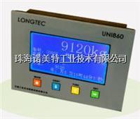UNI860经济型称重管理器 UNI860