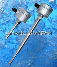 单棒振动式料位开关LV1100,LV1200,LV1300,LV1400