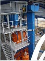 冶金建材称重配料控制系统