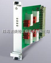继电器输出板:REG242/222/241/243/281/282(德国mutec原装进口) 继电器输出板:REG242/222/241/243/281/282