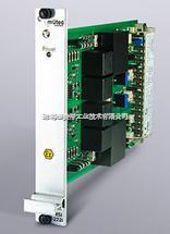控制器SVM 24x,VST 240io,INK 240i(德国mutec原装进口) SVM 24x,VST 240io,INK 240i