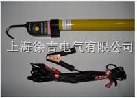 ZYDQ|声光高压直流验电器