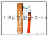 验电器 GDY-II 0.1-500kv