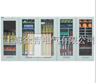 安全工具柜 ST-I 2000mm×1100mm×500mm