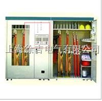 JZ-I 2000mm×1100mm×450mm安全工具柜