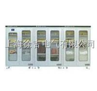 JZ-I 2000mm×1000mm×450mm安全工具柜