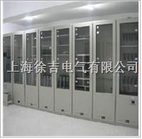 电力工程安全铁柜800*450*2000mm