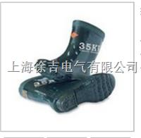 35kv红中麻将在哪里下载靴红中麻将在哪里下载手套 电力安全防护红中麻将在哪里下载靴 电力电工专用红中麻将在哪里下载靴
