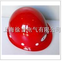 红色盔式安全帽