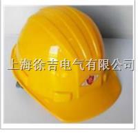 黄色安全帽优惠价