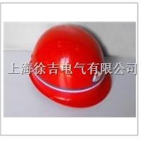 红色安全帽优惠价