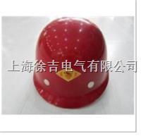 红色烤漆安全帽