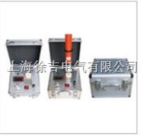 工频高压验电信号发生器