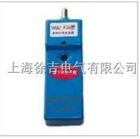 验电信号发生器参数