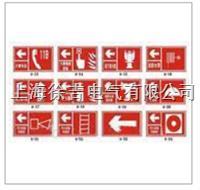 40×50cm消防标志牌