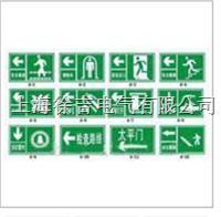 40×50cm提示标志牌