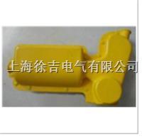 耐张线夹防护罩,NLD-1耐张线夹护罩