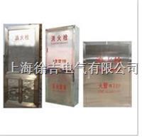 不锈钢消火栓箱