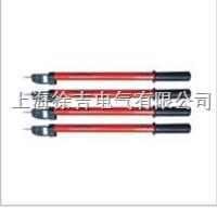 GD-110型110KV交流验电器