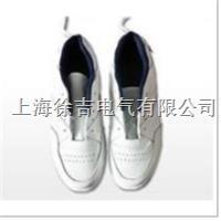 500KV导电鞋