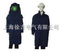 40cal/cm 防电弧头罩