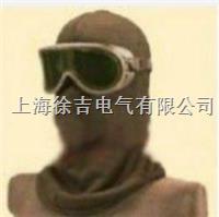 45.8cal/cm2防电弧头罩