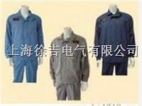 8.7cal/cm2防电弧衬衫