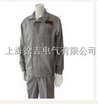 冶炼服、电焊服